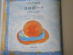 本の寄贈 ありがとうございます!