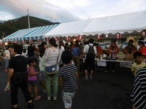 9月 敬老祭&家族会開催!