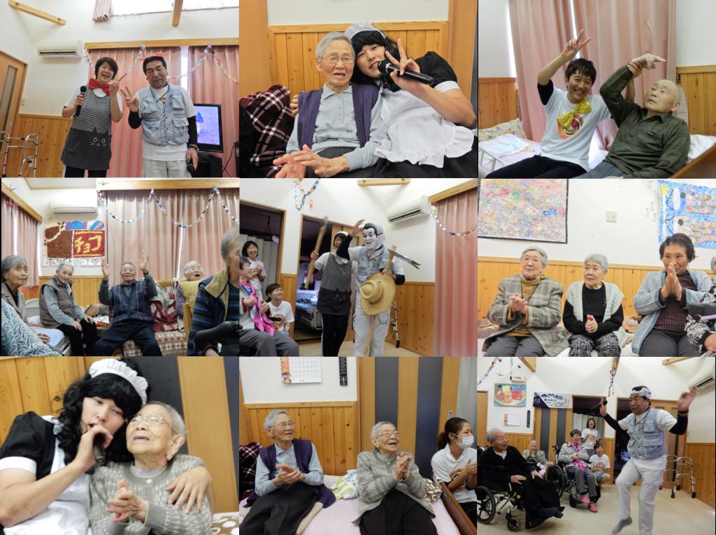 10月のお誕生日会を開催しました(#^^#)