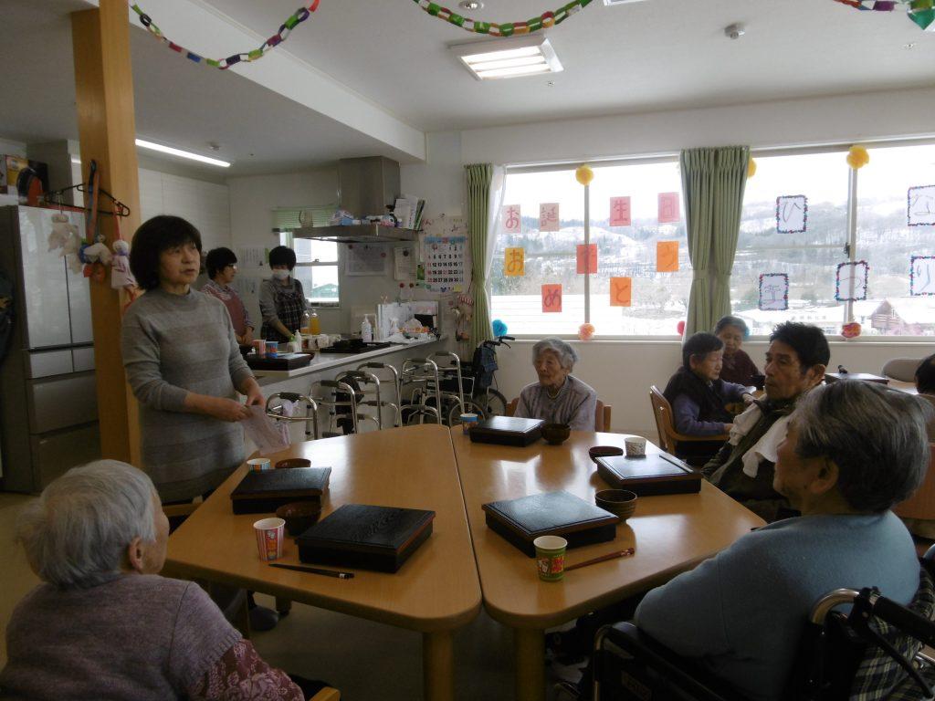 三月は誕生日会・雛祭りとおはぎ作りを行いました!
