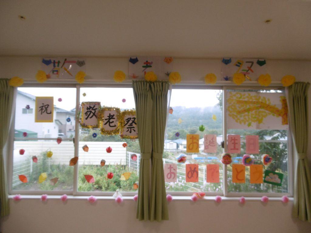 9月は敬老祭・家族会及び誕生日会を行いました。