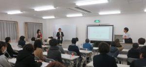 長野県介護福祉士会(基本研修)受講生の皆様へ