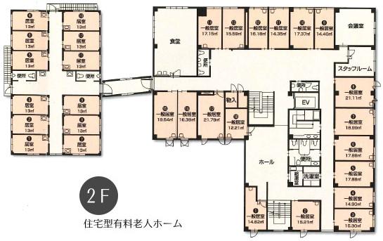 住宅型有料老人ホーム リーベまつかわMAIN2