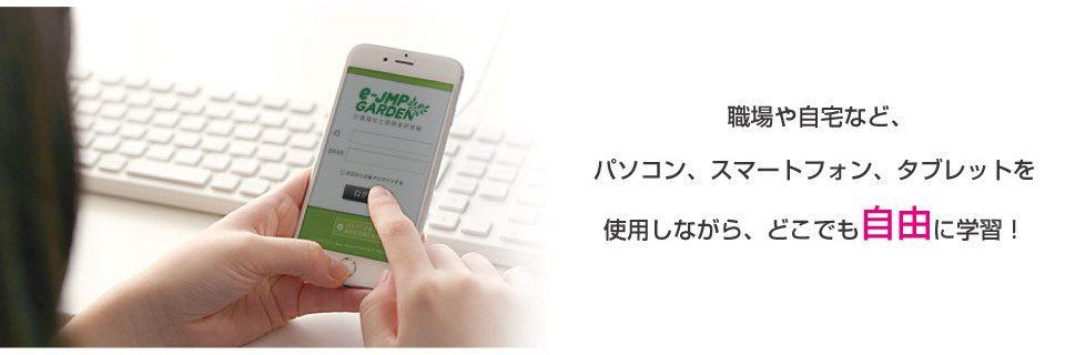 介護福祉士実務者研修SL03